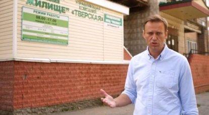 Article sur l'affaire Navalny. La Russie en attente d'une réponse