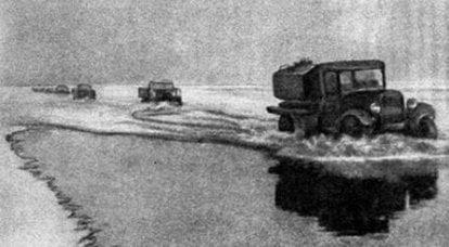 """被围攻的列宁格勒的""""生命之路"""""""