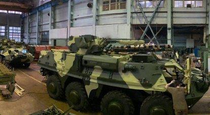 Die ukrainischen Streitkräfte erhalten weiterhin gepanzerte BTR-4-Personentransporter aus minderwertigem Stahl