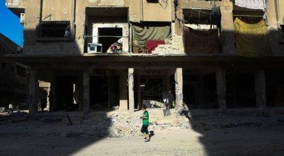 A situação na Síria