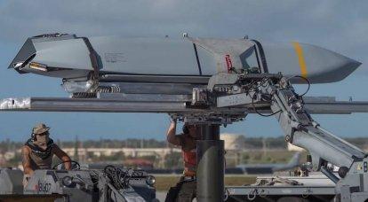 Lockheed Martin a reçu un contrat majeur pour la production de nouveaux missiles antinavires AGM-158C