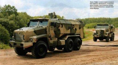 台风 - 俄罗斯军用车辆的未来