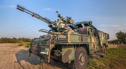 """""""Etkili sistem"""": Çek Cumhuriyeti'nde dronlara karşı mücadelede ZU-23-2 topunun kullanılması önerildi"""