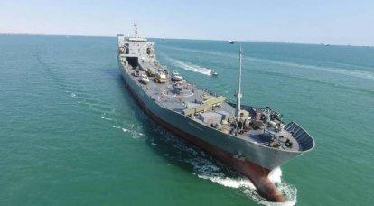 IRGC海軍用の高度なフローティングベース