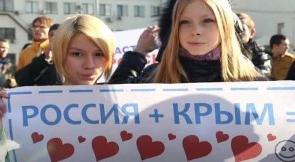 """""""러시아로부터 영토를 되 찾을 기회가 더 많은 사람""""-우크라이나 언론을 반영"""