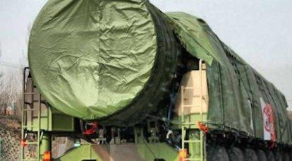 Washington Free Beacon: Çin yeni roketin uçuş testlerini yaptı