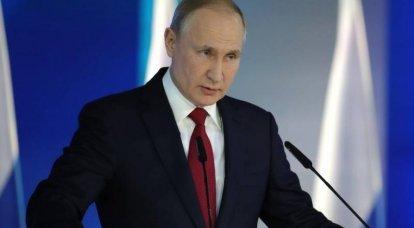 """""""普京的困难游戏""""。 波兰媒体:俄罗斯总统准备为START-3牺牲INF条约"""