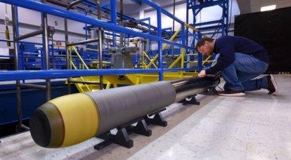 A Marinha dos EUA planeja entrar em serviço com um novo torpedo leve
