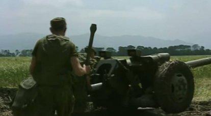 Die Operation zur Befreiung von Shatoy: die Realitäten der ersten tschetschenischen Kampagne
