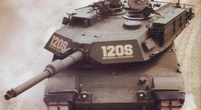 混合动力坦克,或储蓄和功能