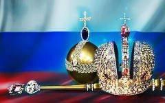 Russia zarista: una corsa per la grandezza del mondo