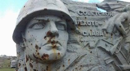 우크라이나의 동남부 민병대의 작전 및 전술 기술. 1의 일부