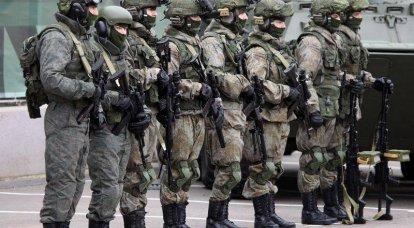 """El Ministerio de Defensa en 2019 recibió 18 mil conjuntos de equipos """"Guerrero"""""""