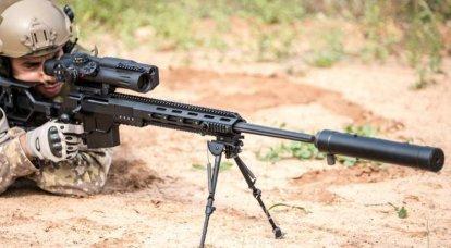 Rifle sniper israelense IWI DAN .338