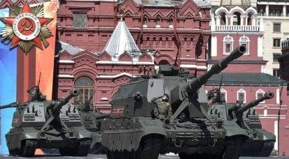 100 km以上。 ロシアの自走砲用の新しいシェルが作成されます