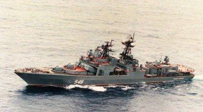 Navios russos realizaram treinamento no Oceano Índico