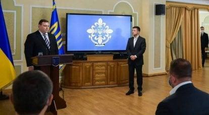 O Serviço de Inteligência Estrangeira da Ucrânia apontou a principal ameaça à segurança nacional do país