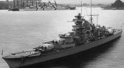 Kriegsmarineはどれほど強力でしたか?