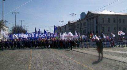 Syndicats modernes: défenseurs des droits des travailleurs ou loueurs de capitaux