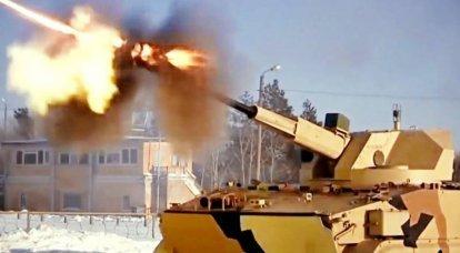 """Issız savaş modülü AU-220М """"Baykal"""". İnfografikler"""