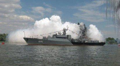 Marinha russa recebeu uma nova fragata stealth