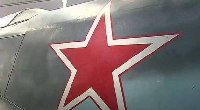 """A pontuação das batalhas vitoriosas de uma das divisões aéreas soviéticas sobre os alemães - """"5: 1"""": da história da Segunda Guerra Mundial"""