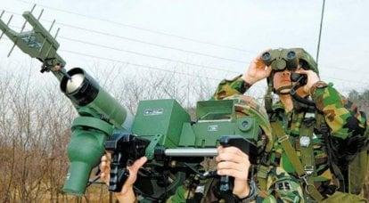 MANPADS sul-coreanos e sistemas móveis de defesa aérea de curto alcance