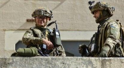 NATO는 짧은 목줄에 우크라이나 군대를 데려 갈 것입니까?