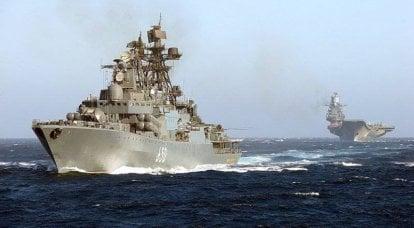 海军:现状和发展前景