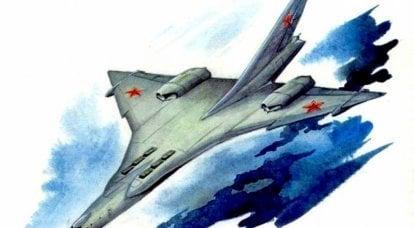 "Mehrzweck-Amphibienflugzeug ""Beriev A-150"". Infografiken"