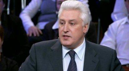 Korotchenko erklärte, warum die russische Luftverteidigung den US-Angriff auf Syrien nicht abwehrte