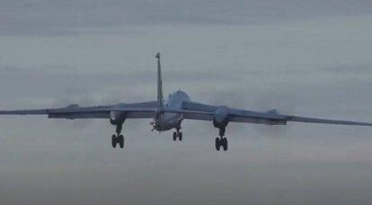 NORAD: um par de anti-submarinos russos Tu-142 entrou na zona de defesa aérea do Alasca