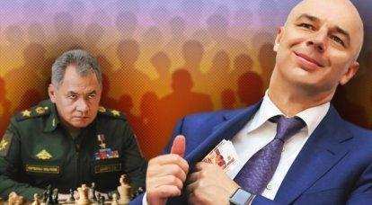 Programme d'Etat sur les armes: Siluanov a battu Shoigu
