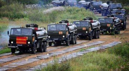 Día del servicio de combustible de las fuerzas armadas de la Federación Rusa