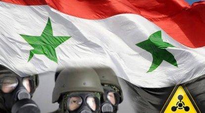 Suriye çevresinde yine chemochat