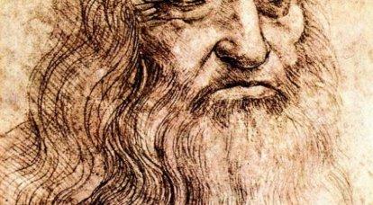 Leonardo Da Vinci bir sanatçı, düşünür ve devrimcidir. Bir dahinin yaşamı ve ölümü