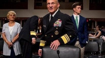 美国海军的新指挥官。 从海军中将到指挥官