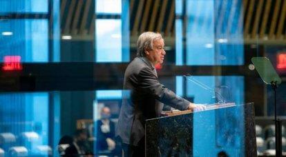 काकेशस की स्थिति पर संयुक्त राष्ट्र सुरक्षा परिषद की एक बैठक आयोजित की गई थी