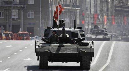 アルマタ戦車はどうなりますか