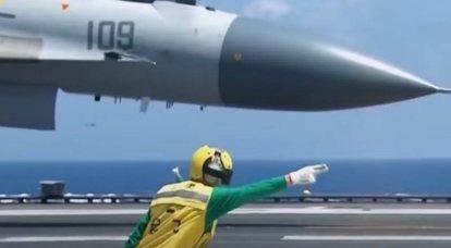 「重すぎる」:新しい航空機AWACS KJ-600は、人民解放軍海軍の既存の空母から離陸できないと宣言されました。