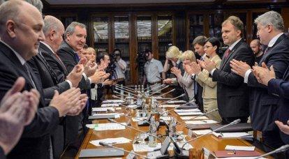 德涅斯特河沿岸回应基希讷乌批准与欧盟的协议
