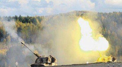 RAE-2015 a déterminé la direction phare de l'industrie de la défense russe