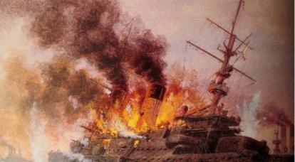 Tsushima: Feuer