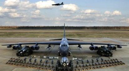 ¿Tendrá la Fuerza Aérea de Estados Unidos 225 bombarderos?