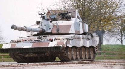 Reduction and savings. Prospects for the development of the British Armed Forces