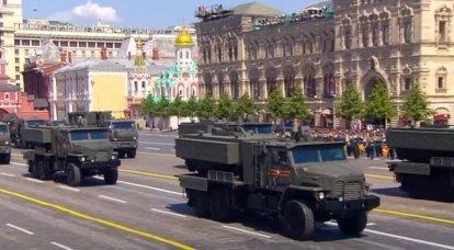 """Le moment du début des tests d'état du nouveau système de lance-flammes TOS-2 """"Tosochka"""""""