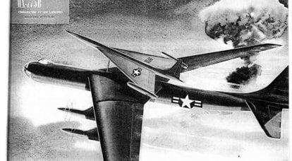 Stratejik seyir füzesi projesi Northrop MX-775B Boojum (ABD)