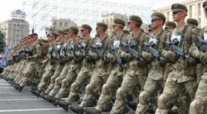 ウクライナの軍隊は「プロイセン」のステップを取り除きました