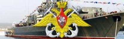 俄罗斯黑海舰队的一天