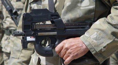 John L. Hill冲锋枪和不寻常的P90